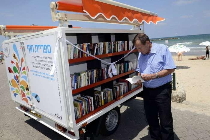 Una paradisíaca biblioteca móvil