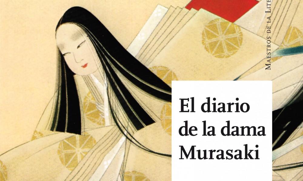 VLP :  El diario de una mujer de 10 silgos