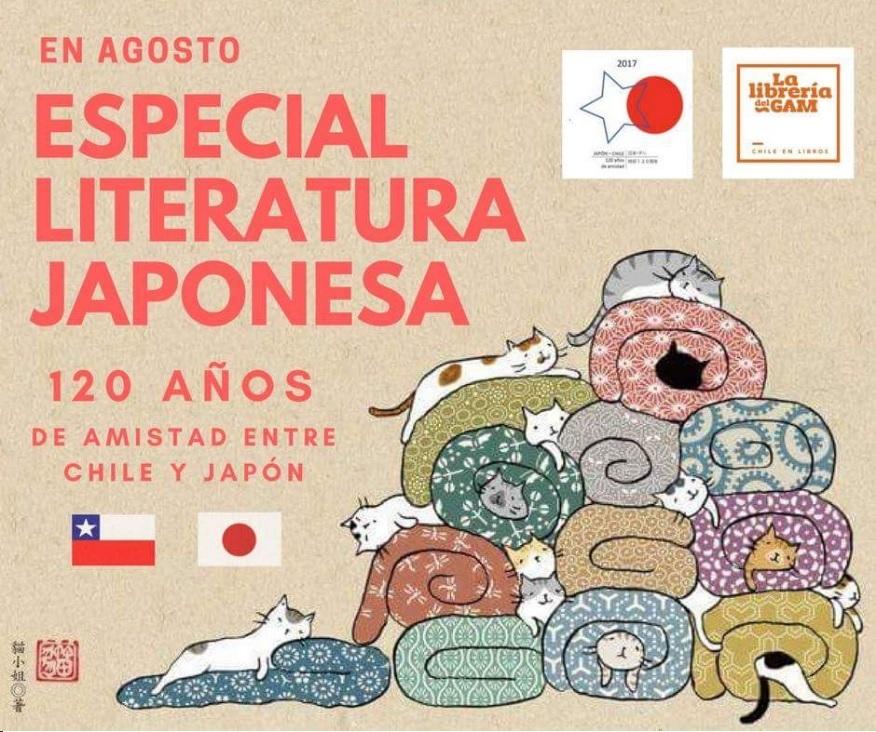 Especial Literatura Japonesa en Librería del GAM