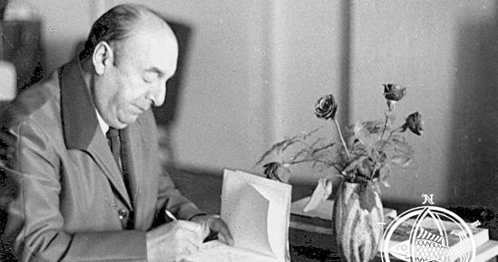 A 112  años del nacimiento de Pablo Neruda